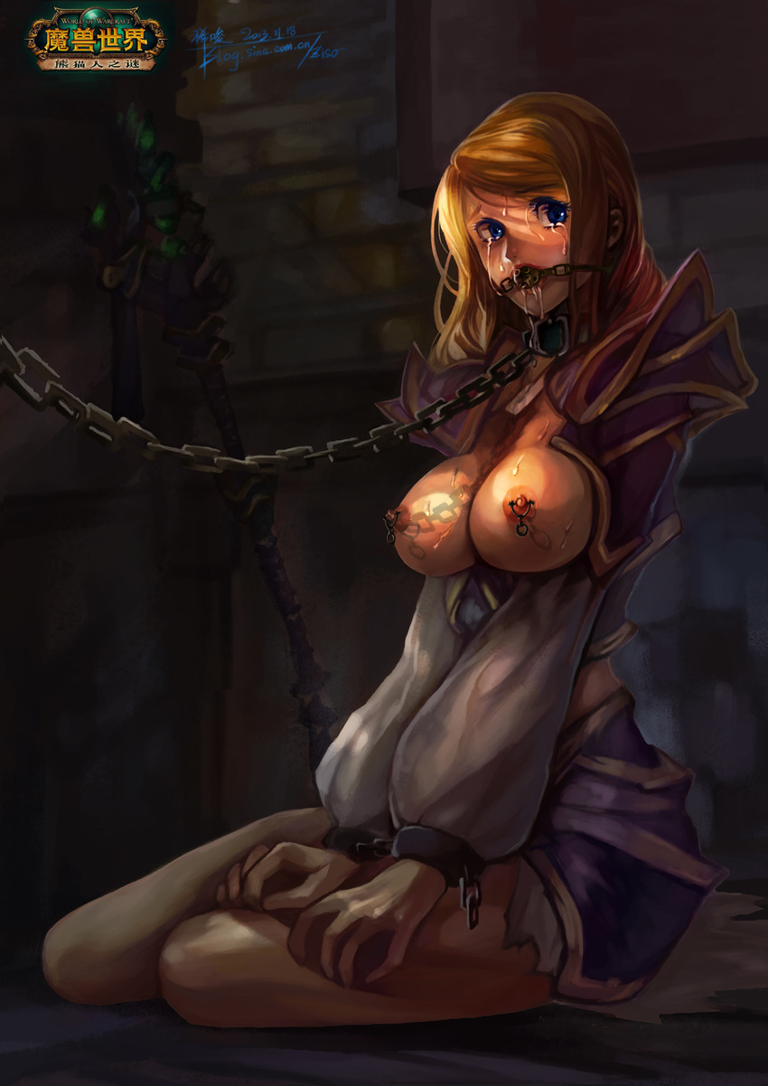 Jaina proudmoore bdsm exploited movies