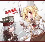 2girls :d assault_rifle bangs belt belt_buckle blonde_hair blue_eyes brown_belt brown_gloves brown_shorts buckle center_frills eyebrows_visible_through_hair eyes_closed fingerless_gloves flat_cap frills fur_hat g11_(girls_frontline) girls_frontline gloves green_hat green_jacket grey_background grey_hair gun h&k_g11 hair_between_eyes hat highres holding holding_gun holding_microphone holding_weapon jacket letterboxed long_hair matsuo_(matuonoie) microphone multiple_girls nagant_revolver_(girls_frontline) object_namesake open_mouth red_eyes rifle shirt shorts smile translation_request very_long_hair weapon white_hat white_jacket white_shirt yawning