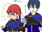 2boys :d alternate_costume armor bangs black_clothes black_shirt blue_armor blue_cape blue_clothes blue_eyes blue_gloves blue_hair blue_headband blush cape cellphone cosplay eyes_closed fingerless_gloves fire_emblem gloves hair_between_eyes hairband hand_up happy headband hibiki_yuuta holding holding_cellphone holding_phone male_focus marth marth_(cosplay) mejejejed multiple_boys nintendo open_mouth phone red_hair roy_(fire_emblem) roy_(fire_emblem)_(cosplay) shirt short_hair smartphone smile ssss.gridman super_smash_bros. translation_request upper_body vit yellow_hairband