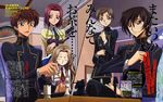 2girls 3boys absurdres arthur_(code_geass) blue_eyes board_game brown_hair cat chess closed_eyes code_geass eyes_closed highres kallen_stadtfeld kururugi_suzaku lelouch_lamperouge long_hair multiple_boys multiple_girls necktie nunnally_lamperouge official_art red_hair rolo_lamperouge sakamoto_shuuji school_uniform short_hair