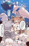 1boy 1koma 3girls afterimage air_bubble arms_around_back ass bar_censor bare_arms bed bird_tail black_hair blonde_hair blue_hair blush bottomless breath brown_coat brown_eyes brown_hair bubble capelet censored choker clothed_sex coat comic commentary_request common_bottlenose_dolphin_(kemono_friends) cowgirl_position cunnilingus dolphin_tail dreaming dress drooling eurasian_eagle_owl_(kemono_friends) femdom ffm_threesome frilled_dress frills fur_collar girl_on_top gloves green_hair grey_coat grey_hair grey_legwear group_sex hair_between_eyes hand_holding head_fins headwear_removed heart hetero hug implied_kiss implied_sex indoors interlocked_fingers kemono_friends kyururu_(kemono_friends) long_sleeves looking_at_another looking_down lying medium_hair motion_lines multicolored_hair multiple_girls no_panties northern_white-faced_owl_(kemono_friends) nose_blush on_back on_bed oral pantyhose parted_lips penis ponytail pussy_juice reverse_spitroast sex shoes short_dress short_ponytail short_sleeves sitting sitting_on_face sitting_on_person sleeping smile squatting straddling tanaka_kusao testicles thought_bubble threesome torn_clothes torn_legwear translation_request two-tone_hair underwater underwater_sex v-shaped_eyebrows vest water white_hair