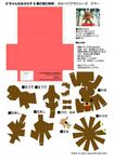 4chan kuma paper_cut-out paper_doll papercraft paperdoll pedobear