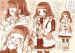 1girl backpack bag blush bow brown_eyes brown_hair cardigan closed_mouth coat commentary_request eyes_closed fingernails flying_sweatdrops frilled_skirt frills fur-trimmed_boots fur-trimmed_coat fur-trimmed_sleeves fur_trim hands_on_another's_face higanbana_no_saku_yoru_ni koucha_shinshi kusunoki_midori long_sleeves mittens multiple_views nose_blush open_clothes open_coat open_mouth pantyhose pleated_skirt profile randoseru sakurazawa_izumi scarf skirt sleeves_past_wrists standing translation_request wavy_mouth white_coat
