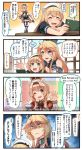 +++ 3girls 4koma :d blonde_hair blue_eyes blush breasts cellphone cleavage comic commentary_request cup english_text food front-tie_top garter_straps hair_between_eyes hamburger hat highres holding holding_cup holding_food ido_(teketeke) iowa_(kantai_collection) jervis_(kantai_collection) kantai_collection long_hair multiple_girls one_eye_closed open_mouth phone sailor_hat shaded_face smartphone smile speech_bubble star star-shaped_pupils symbol-shaped_pupils thighhighs translation_request warspite_(kantai_collection) white_hat