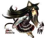 animal_ears black_hair cat_ears cat_tail highres japanese_clothes kotoba_noriaki long_hair miko nekomata original slit_pupils solo tail thighhighs twintails yellow_eyes