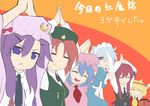 :< bad_id bad_pixiv_id belt blue_eyes blue_hair braid chinese_clothes closed_eyes crescent flandre_scarlet gloves hat head_wings highres hong_meiling izayoi_sakuya knife koakuma long_hair maid maid_headdress mirin-3 multiple_girls patchouli_knowledge purple_hair red_hair remilia_scarlet shampoo_hat touhou wings