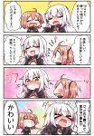 >_< 2girls 4koma :d ^_^ absurdres ahoge black_gloves black_jacket black_scrunchie blush brown_eyes brown_hair chocolate clenched_hands closed_eyes closed_mouth comic crying eating eyes_closed faceless faceless_female fate/grand_order fate_(series) fleeing food fujimaru_ritsuka_(female) gloves hair_ornament hair_scrunchie highres holding holding_food jacket jako_(jakoo21) jeanne_d'arc_(alter_swimsuit_berserker) jeanne_d'arc_(fate)_(all) long_hair multiple_girls nose_blush notice_lines one_side_up open_mouth polar_chaldea_uniform profile scrunchie smile sparkle_background streaming_tears sweat tears translation_request valentine wavy_mouth white_hair