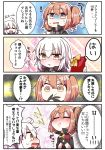 2girls 4koma :d absurdres bangs black_gloves black_jacket blush brown_eyes brown_hair coffee comic commentary_request covering_mouth cup eyebrows_visible_through_hair eyes_closed fate/grand_order fate_(series) fingernails fujimaru_ritsuka_(female) gift gift_bag gloves hair_between_eyes highres holding holding_cup holding_gift jacket jako_(jakoo21) jeanne_d'arc_(alter_swimsuit_berserker) jeanne_d'arc_(fate)_(all) long_hair mug multiple_girls nose_blush object_hug one_side_up open_mouth parted_lips polar_chaldea_uniform profile smile sparkle_background sweat translation_request turn_pale valentine wavy_mouth white_hair