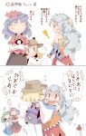 ! 2koma 4girls :o autumn_leaves bare_shoulders black_skirt blonde_hair blush brown_eyes closed_mouth comic crying crying_with_eyes_open detached_sleeves dress eyebrows_visible_through_hair eyes_closed frog_hair_ornament green_hair grey_hair hair_between_eyes hair_ornament hat hatchet highres holding japanese_clothes keikou_ryuudou kochiya_sanae lavender_hair leaf_hair_ornament lifting_person long_hair long_sleeves looking_at_another medium_hair miko moriya_suwako multicolored multicolored_clothes multicolored_dress multiple_girls nontraditional_miko open_mouth patches purple_skirt purple_vest red_eyes red_shirt sakata_nemuno shirt short_over_long_sleeves short_sleeves single_strap skirt skirt_set smile snake_hair_ornament standing tears touhou translation_request very_long_hair vest yasaka_kanako