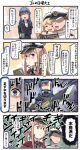 1boy 3girls 4koma =_= ^_^ ^o^ admiral_(kantai_collection) black_hair blonde_hair blue_eyes blue_hair blue_sailor_collar blush brown_gloves capelet chainsaw closed_eyes comic commentary_request cup eyes_closed flying_sweatdrops gloves gotland_(kantai_collection) graf_zeppelin_(kantai_collection) hair_between_eyes half_gloves hat highres holding holding_cup ido_(teketeke) jervis_(kantai_collection) kantai_collection long_hair military military_uniform mole mole_under_eye multiple_girls naval_uniform open_mouth peaked_cap purple_eyes sailor_collar sailor_hat shaded_face short_hair sidelocks smile speech_bubble thought_bubble translation_request twintails uniform white_gloves white_hat