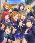 6+girls :d ;d \n/ artist_name ayase_eli bangs black_hair blazer blue_eyes blue_hair blue_jacket blue_neckwear blue_skirt blue_sky bow brown_eyes brown_hair building cardigan checkered checkered_skirt closed_mouth cloud cloudy_sky commentary day diagonal-striped_neckwear double_\n/ dress_shirt english_commentary gesture green_bow green_neckwear green_scrunchie grey_hair group_picture hair_bow hair_ornament hair_scrunchie hair_twirling hand_in_hair hand_on_another's_shoulder hand_on_own_chest highres hoshizora_rin hug hug_from_behind index_finger_raised jacket koizumi_hanayo kousaka_honoka long_hair long_sleeves looking_at_viewer love_live! love_live!_school_idol_project minami_kotori miniskirt multiple_girls nishikino_maki one_eye_closed one_side_up open_mouth orange_hair otonokizaka_school_uniform outdoors outstretched_hand pink_scrunchie pink_sweater ponytail purple_eyes purple_hair reaching_out red_bow red_eyes red_hair red_neckwear school_uniform scrunchie shamakho shirt short_hair shrine sidelocks signature skirt sky smile sonoda_umi stairs standing striped striped_neckwear sweater swept_bangs toujou_nozomi twintails waving white_scrunchie white_shirt wing_collar yazawa_nico yellow_bow yellow_eyes