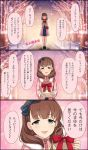 blue_eyes blush brown_hair character_name coat comic earrings heart heart_earrings highres idolmaster idolmaster_cinderella_girls idolmaster_cinderella_girls_starlight_stage jewelry looking_at_viewer official_art red_ribbon ribbon sakuma_mayu smile snow third-party_edit third-party_source translation_request winter_clothes winter_coat