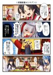 1boy 4girls 4koma admiral_(kantai_collection) black_hair blue_eyes blue_hair bodysuit comic commentary_request costume cowboy_shot detached_sleeves double_bun food gloves hair_ribbon hat high_ponytail highres ichikawa_feesu isokaze_(kantai_collection) japanese_clothes kantai_collection kashima_(kantai_collection) ketchup long_hair long_sleeves multi-tied_hair multiple_girls neckerchief nisshin_(kantai_collection) noodles okonomiyaki open_mouth red_eyes red_ribbon ribbon ribbon-trimmed_sleeves ribbon_trim sailor_hat school_uniform serafuku sexually_suggestive short_eyebrows short_hair sidelocks silver_hair sleeves_rolled_up squeeze_bottle superhero thick_eyebrows translation_request tress_ribbon tsurime twintails upper_body urakaze_(kantai_collection) very_long_hair wavy_hair white_gloves white_hat wide_sleeves yellow_neckwear