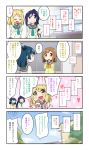 4girls 4koma :3 :d aqua_neckwear bangs blonde_hair blue_hair blush bow bowtie braid brown_eyes brown_hair comic crown_braid double-breasted emphasis_lines hand_on_hip hand_to_own_mouth heart heart_in_mouth highres index_finger_raised kunikida_hanamaru long_sleeves love_live! love_live!_sunshine!! matsuura_kanan miyako_hito multiple_girls neckerchief notice_lines ohara_mari open_mouth ponytail purple_eyes school_uniform serafuku side_bun smile sweatdrop tie_clip translation_request tsushima_yoshiko u_u window yellow_cardigan yellow_eyes yellow_neckwear