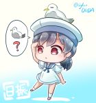 1girl asimo953 bangs bird black_hair blue_sailor_collar blush chibi commentary_request dress eyebrows_visible_through_hair hair_between_eyes hat hiburi_(kantai_collection) highres kantai_collection low_ponytail open_mouth ponytail red_eyes sailor_collar sailor_dress sailor_hat seagull short_hair short_sleeves simple_background socks solo standing white_dress white_hat white_legwear