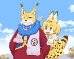 1girl 1other animal_ears bow bowtie crossover elbow_gloves extra_ears eyebrows_visible_through_hair furry gloves high-waist_skirt juuken_sentai_gekiranger kemono_friends master_xia_fu open_mouth print_gloves print_neckwear print_skirt scarf serval_(kemono_friends) serval_ears serval_print serval_tail shirt short_hair skirt sleeveless sleeveless_shirt smile striped_tail super_sentai tail ueyama_michirou white_shirt