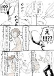 1boy 1girl collared_shirt comic dress fork greyscale haiokumantan_c highres holding holding_spoon hori_yuuko idolmaster idolmaster_cinderella_girls magic_trick monochrome p-head_producer pants ponytail scared shirt sketch spoon spoon_bending watch wristwatch