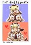 +++ 1girl 2koma ^_^ afterimage animal_ears animal_print bangs black_eyes blonde_hair blush breast_pocket brown_hair chabo-kun closed_eyes closed_mouth comic commentary_request eating eyebrows_visible_through_hair eyes_closed food giraffe_ears giraffe_horns giraffe_print hands_up happy heart holding holding_food kemono_friends long_hair long_sleeves motion_lines multicolored_hair multiple_girls open_mouth pocket ponytail print_neckwear reticulated_giraffe_(kemono_friends) scarf shirt short_over_long_sleeves short_sleeves smile solo steam sweet_potato tail tail_wagging translation_request twitter_username upper_body upper_teeth white_hair white_shirt yakiimo
