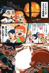 2boys 2girls 4koma :d ^_^ bangs blonde_hair blue_hair blunt_bangs blush_stickers brooch closed_eyes comic commentary_request creatures_(company) crown directional_arrow disintegration domino_mask dress earrings elbow_gloves eyes_closed fangs game_freak gen_2_pokemon gloom_(expression) gloves happy help highres holding inkling jewelry kirby kirby_(series) letter light long_hair lucas mario_(series) mask mother_(game) mother_3 multiple_boys multiple_girls nintendo open_mouth orange_hair pichu pink_dress pointy_ears pokemon pokemon_(creature) princess_peach scared shirt short_hair short_sleeves silhouette smile snake splatoon splatoon_(series) splatoon_1 splattershot_(splatoon) super_mario_bros. super_smash_bros. super_smash_bros._ultimate super_soaker tearing_up tentacle_hair tona_bnkz topknot translation_request |d
