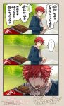 1boy 3koma blush chocolate_bar comic dated eating embarrassed gekkan_shoujo_nozaki-kun happy_valentine kareshi_(series) male_focus mikoshiba_mikoto photo_background plaid plaid_scarf pov red_eyes red_hair scarf solo_focus sweatdrop translation_request tsubaki_izumi valentine