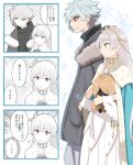 ...? 4koma anastasia_(fate/grand_order) blue_eyes brown_eyes coat comic commentary_request crown doll earrings fate/grand_order fate_(series) frown fur-trimmed_coat fur_trim hairband hand_in_another's_pocket hand_in_another's_pocket highres holding holding_doll jewelry kadoc_zemlupus long_hair mini_crown monochrome partially_colored patyu3 royal_robe silver_hair speech_bubble sweatdrop translation_request very_long_hair yellow_hairband
