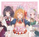 3girls animal_ears anniversary antenna_hair apron black_hair cake cat_ears cat_girl collared_shirt cygames eyes_closed flower food gloves green_eyes hair_flower hair_ornament highres kokkoro_(princess_connect!) kyaru_(princess_connect) multiple_girls official_art orange_hair pecorine pointy_ears princess_connect! princess_connect!_re:dive purple_eyes shirt silver_hair tiara white_gloves