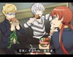 1girl 2boys accelerator artist_request blonde_hair eating food fork multiple_boys musujime_awaki pink_eyes red_eyes red_hair sunglasses to_aru_majutsu_no_index tsuchimikado_motoharu twintails white_hair