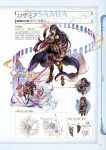 1girl armor armored_boots belt black_hair boots breastplate brown_eyes cape character_name chibi concept_art full_body gauntlets gradient_hair granblue_fantasy highres holding holding_sword holding_weapon lineart long_hair looking_at_viewer mask minaba_hideo multicolored_hair multiple_views non-web_source official_art open_mouth page_number pelvic_curtain purple_hair rosamia_(granblue_fantasy) scan sword translation_request weapon