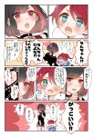 2girls :o bang_dream! bangs belt black_collar black_hair black_shirt blue_eyes bob_cut child chino_machiko collar comic covering_face fang glomp hand_to_own_mouth heart hood hood_down hooded_jacket hug jacket jumping lightning_bolt long_sleeves looking_at_another mitake_ran multicolored_hair multiple_girls padlocked_collar ponytail purple_eyes red_hair shirt short_hair short_shorts shorts sparkle streaked_hair studded studded_belt time_paradox translation_request trembling udagawa_tomoe v-shaped_eyebrows younger