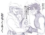 3boys battle_tendency caesar_anthonio_zeppeli father father_and_son fingerless_gloves gloves handshake headband hug jojo_no_kimyou_na_bouken joseph_joestar_(young) kogking male mario_zeppeli mask monochrome multiple_boys see-through shaking_hands son time_paradox translated translation_request trio