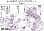 3boys 4girls battle_tendency bouquet bowtie bride brother_and_sister caesar_anthonio_zeppeli character_request crossed_arms facial_mark father flower formal graphite_(medium) jojo_no_kimyou_na_bouken joseph_joestar_(young) kogking male monochrome multiple_boys multiple_girls parody siblings sisters son suit time_paradox traditional_media translated translation_request wedding wrench
