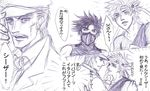 3boys battle_tendency cabbie_hat caesar_anthonio_zeppeli comic facial_hair father father_and_son feathers graphite_(medium) hat headband jojo_no_kimyou_na_bouken joseph_joestar_(young) kogking male mario_zeppeli mask monochrome multiple_boys mustache ribbon sleeveless son time_paradox traditional_media translated translation_request