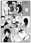 1girl 2boys battle_tendency caesar_anthonio_zeppeli chu751 comic family headband jojo_no_kimyou_na_bouken joseph_joestar_(young) lisa_lisa midriff monochrome mother mother_and_son multiple_boys parody son translated translation_request trio