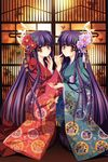 absurdres carnelian highres huge_filesize japanese_clothes kao_no_nai_tsuki kimono kuraki_mizuna kuraki_suzuna long_hair matching_outfit multiple_girls purple_hair scan scan_artifacts siblings sisters twins yellow_eyes