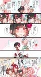 ... 5girls :d ^_^ afterglow_(bang_dream!) alternate_hairstyle aoba_moka aqua_eyes bang_dream! bangs black_hair blue_flower blush bob_cut bowl brown_hair cheek_poking chino_machiko chopsticks clenched_hand closed_eyes comic cup drinking drunk eyes_closed fang floral_print flower grey_hair hair_flower hair_ornament hand_to_own_mouth hazawa_tsugumi heart highres holding holding_cup japanese_clothes kimono komainu minigirl mitake_ran multicolored_hair multiple_girls new_year notice_lines open_mouth picking_up pink_hair pointing pointing_at_self poking ponytail red_flower red_hair short_hair short_twintails shrinking side_bun smile spoken_ellipsis statue streaked_hair translation_request twintails udagawa_tomoe uehara_himari white_flower yellow_flower
