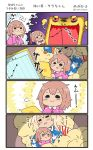 2girls 4koma =3 =_= american_flag american_flag_print blonde_hair blush brown_hair buttons comic commentary_request eyes_closed flag_print flying_sweatdrops hair_between_eyes hat highres holding iowa_(kantai_collection) kantai_collection long_hair long_sleeves megahiyo multiple_girls nightcap open_mouth pajamas pom_pom_(clothes) saratoga_(kantai_collection) smile star star_print tablet translation_request twitter_username