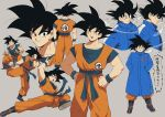 6+boys :d :o =3 ^_^ aoki_(fumomo) black_eyes black_hair blue_coat blue_shirt boots close-up closed_eyes clothes_writing coat dougi dragon_ball dragon_ball_super dragon_ball_super_broly dragonball_z eyes_closed face facing_away fighting_stance frown full_body grey_background grin hands_in_pockets hands_on_hips happy imminent_kick looking_away looking_up male_focus multiple_boys multiple_persona nervous open_mouth profile shirt short_hair simple_background smile son_gokuu spiked_hair spread_legs standing sweatdrop torn_clothes translation_request upper_body winter_clothes wristband