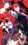 amino_(tn7135) animal_ears bat_wings blazer bunny_ears cover cover_page demon_girl demon_wings doujin_cover firing gun handgun head_wings highres holding jacket koakuma long_hair mauser_c96 multiple_girls necktie pistol purple_hair red_eyes red_hair reisen_udongein_inaba touhou translation_request weapon wings
