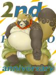 2018 anthro bulge canine clothed clothing english_text fundoshi gyobu humanoid_hands japanese_clothing jinku_56 leaf male mammal one_eye_closed scar simple_background solo tanuki tattoo text tokyo_afterschool_summoners underwear wink