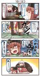 /\/\/\ 3girls 4koma =3 =_= ahoge alternate_costume animal arms basket bear black_gloves black_hat blue_background blue_shawl blush blush_stickers brown_eyes brown_hair brown_legwear comic commentary_request constricted_pupils emphasis_lines english evil_smile eyebrows_visible_through_hair eyes_closed facial_scar fingerless_gloves fingernails food fruit gangut_(kantai_collection) gloves grabbing gradient gradient_background hair_between_eyes hair_flaps hair_ornament hairclip hat hibiki_(kantai_collection) highres holding holding_newspaper holding_paper holding_pipe horosho ido_(teketeke) jacket kantai_collection kotatsu leg_grab legs legs_grab long_hair long_sleeves looking_at_another looking_at_viewer low_twintails lying mandarin_orange motion_lines multicolored multicolored_background multiple_girls newspaper no_gloves no_hat no_headwear no_nose o_o on_stomach open_mouth orange_background pantyhose papakha paper pipe red_sweater ribbed_sweater ribbon_trim sailor_collar sailor_shirt scar shaded_face shawl shirt sitting smile smoke speech_bubble speed_lines standing star star_hair_ornament sweater table tashkent_(kantai_collection) tears teeth tissue tissue_box translation_request turtleneck turtleneck_sweater twintails v-shaped_eyebrows verniy_(kantai_collection) white_background white_hair white_jacket white_shirt wide-eyed wojtek_(ido) yellow_background |_|