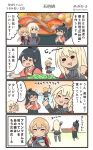 >_< 4koma :d ^_^ ^o^ afterimage bare_shoulders bismarck_(kantai_collection) black_hair black_hakama black_skirt blonde_hair cabbage closed_eyes comic commentary commentary_request detached_sleeves drooling eyes_closed flying_sweatdrops food grey_legwear hair_between_eyes hakama highres holding houshou_(kantai_collection) ikura_(food) japanese_clothes kantai_collection kimono long_hair long_sleeves megahiyo military military_uniform motion_lines multiple_girls no_hat no_headwear open_mouth pink_kimono pleated_skirt ponytail prinz_eugen_(kantai_collection) salmon skirt smile solid_oval_eyes speech_bubble tasuki thighhighs translated translation_request twintails twitter_username uniform xd