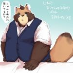 2018 anthro blue_eyes canine clothing humanoid_hands japanese_text male mammal overweight overweight_male shirt solo tanuki text yuuya333