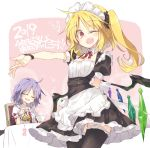 2019 2girls ahoge apron arm_behind_back bell blonde_hair bow breasts chair commentary_request cowboy_shot cup eyebrows_visible_through_hair eyes_closed flandre_scarlet garter_straps hair_ornament hair_scrunchie hand_up heart lavender_hair maid maid_apron maid_headdress multiple_girls new_year one_eye_closed open_mouth pointer puffy_short_sleeves puffy_sleeves red_eyes remilia_scarlet satou_kibi scrunchie short_sleeves side_ponytail sitting small_breasts smile standing table teacup thighhighs touhou translation_request upper_body wings wrist_cuffs