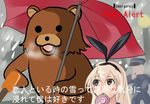 kantai_collection pedobear shimakaze_(kantai_collection) special_feeling_(meme) tagme translated