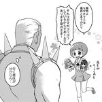 character_doll gamagoori_ira kill_la_kill kiryuuin_satsuki mankanshoku_mako monochrome school_uniform serafuku spikes sumik0 translated