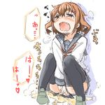 black_legwear blush brown_eyes brown_hair collarbone covering covering_crotch darkside fang hair_ornament hairclip ikazuchi_(kantai_collection) kantai_collection long_sleeves open_mouth pee peeing peeing_self school_uniform short_hair skirt solo tears thighhighs