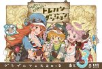 >:d 1boy 2girls blonde_hair blue_eyes breasts cleavage coin collared_shirt evil_eyes frills goggles granblue_fantasy green_eyes hat jewelry karva_(granblue_fantasy) letter long_hair mary_(granblue_fantasy) multiple_girls neckerchief necklace official_art pen pink_hair red_eyes red_hair shirt short_hair syr_(granblue_fantasy) treasure_chest vee_(granblue_fantasy) wings