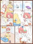 bloomers blush boots bottle chocobo comic final_fantasy final_fantasy_fables hanomidori have_to_pee highres pee peeing red_hair robe shirma squatting sweat translation_request trembling underwear white_mage |_|