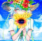 1boy alternate_costume blue_sky character_name cloud cloudy_sky commentary_request covered_mouth danganronpa day eyebrows_visible_through_hair flower green_eyes hat hat_flower holding holding_flower kaname_akihito komaeda_nagito long_hair looking_at_viewer male_focus open_eyes orange_flower outdoors purple_flower red_flower shirt short_sleeves sky solo straw_hat summer sun_hat sunflower sunlight super_danganronpa_2 white_flower white_hair white_shirt yellow_flower