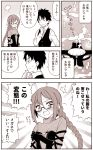 1boy 1girl amasawa_natsuhisa blush braid comic commentary_request consort_yu_(fate) embarrassed fate/grand_order fate_(series) fujima_takuya glasses gloves hand_on_own_arm hand_on_own_chin highres long_hair long_sleeves monochrome necktie open_mouth shield smoke spoken_sweatdrop surprised sweatdrop sweater translation_request vest